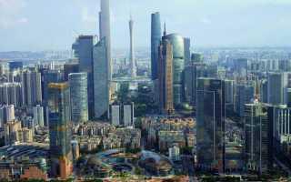 20 главных городов провинции Гуандун