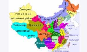 Главные провинции Китая