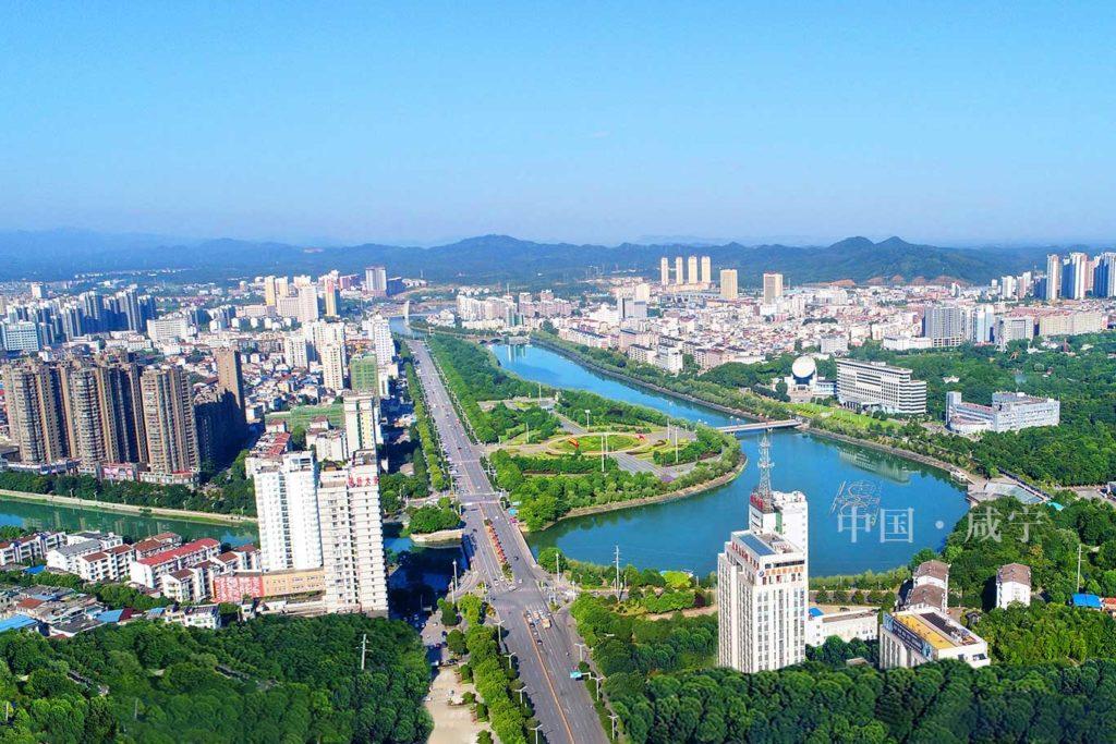Город Сяньнин в Хубэй