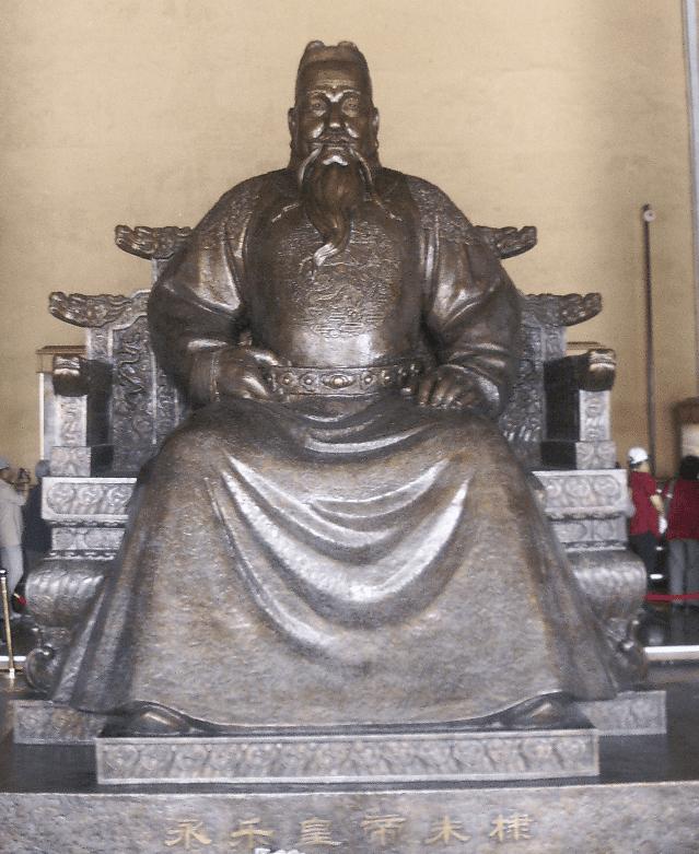 Император Джу Ди