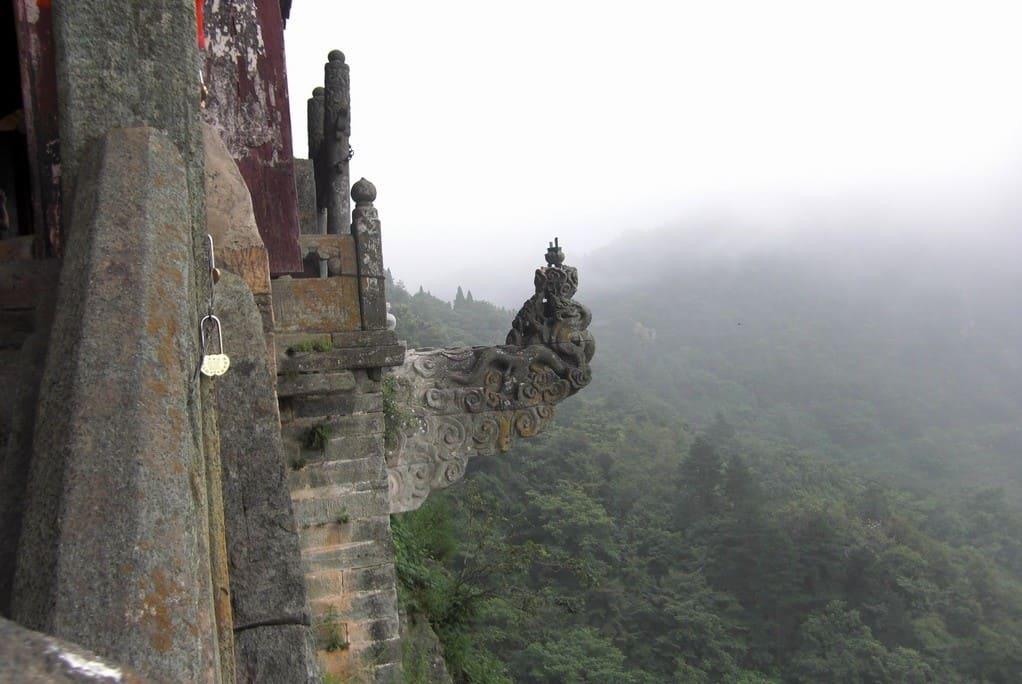 Дворец Наньян